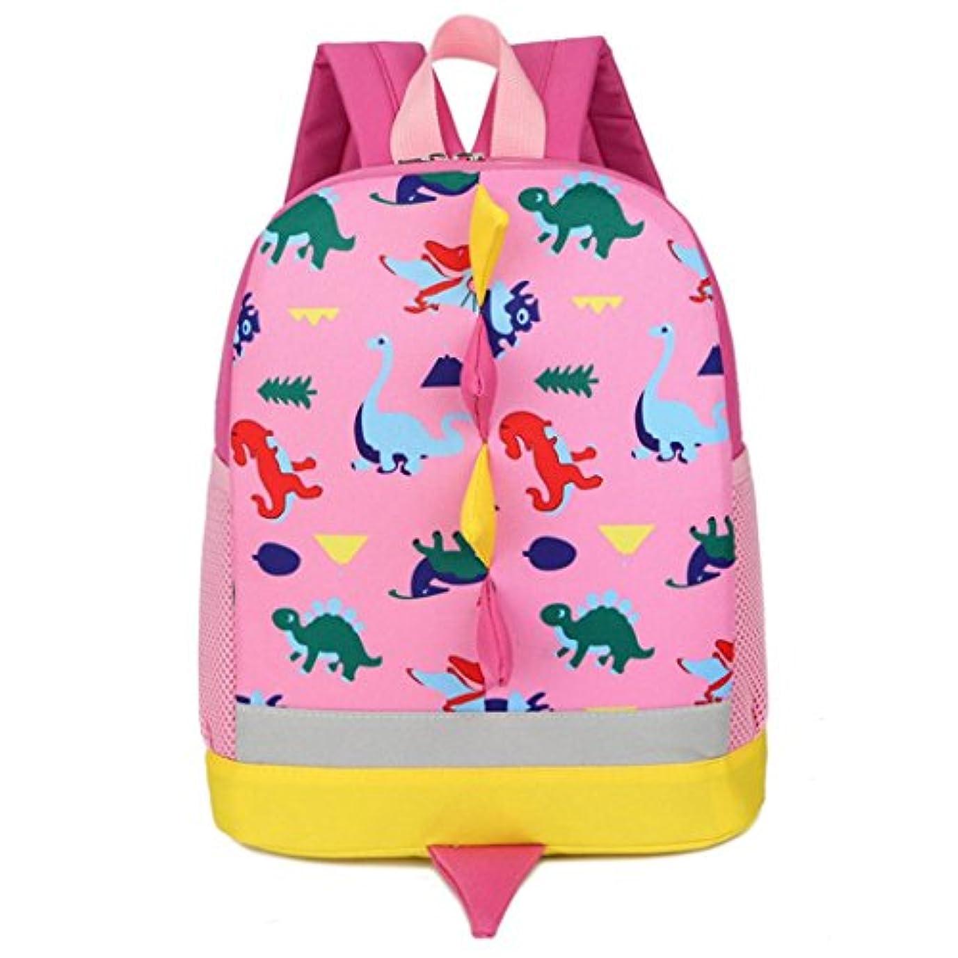 ワックス休憩日記ベビーキッズ恐竜のパターンかわいいバックパック幸運な太陽 幼児用スクールバッグ、テール付き