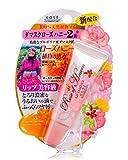 KOSE コーセー ローズオブヘブン リップエッセンス (リップグロス) 10g (バラの香り) (2013-08-30)