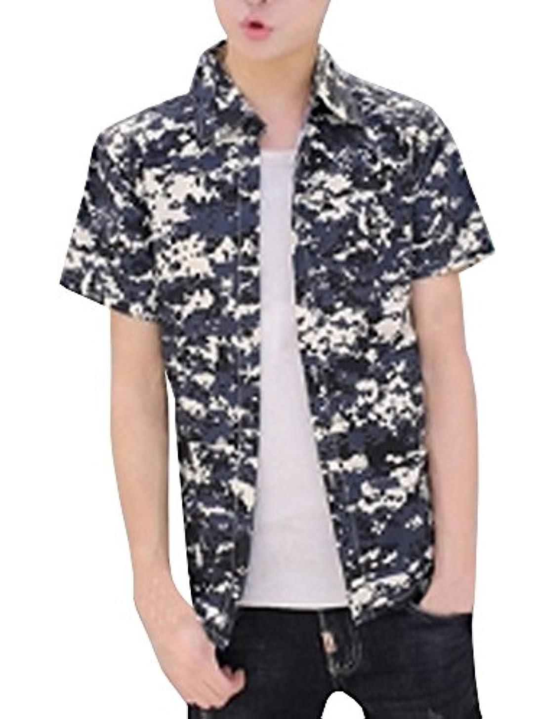 放つ破滅的な行方不明(ネルロッソ) NERLosso シャツ メンズ 半袖 yシャツ ワイシャツ ショートスリーブ スリム リネン ボタンダウン メンズシャツ 正規品 cmz2449