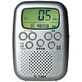 TMY オンエアー ワンセグラジオ シルバー ORD-01SL