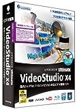 VideoStudio Ultimate X4 特別優待/アップグレード版