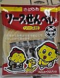 佐藤製菓 ソースせんべい (1箱17g小袋30袋入り)