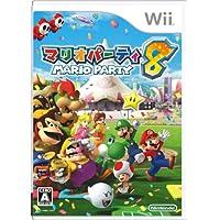 マリオパーティ8 - Wii
