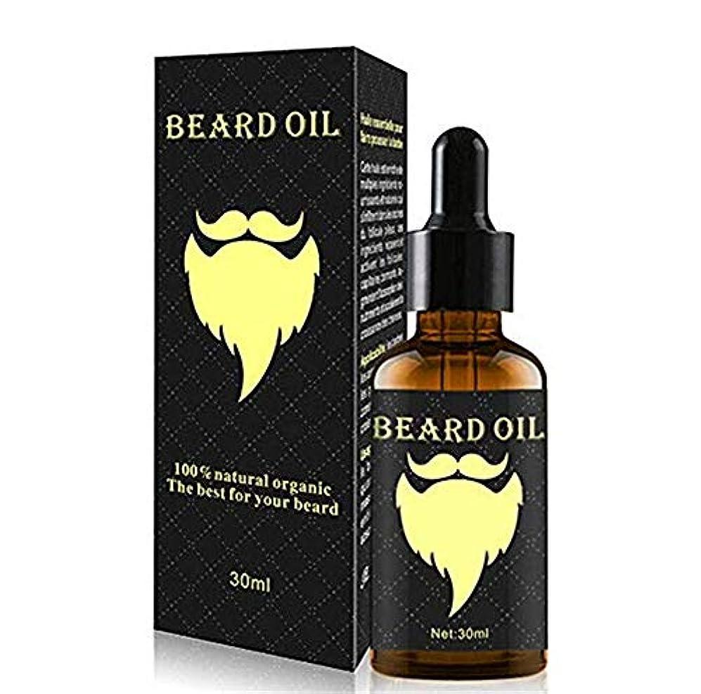 反対したけがをするもっともらしい30ml男性用 ひげ油 保湿/滋養/ひげ根のケアなどの効果 毛髪成長用 ポータブル 100%オーガニックナチュラル (ゴールド)