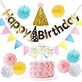 誕生日セットデコレーション 飾り付け ベビーシャワー 誕生日 女の子 Happy birthdayバナー ペーパーフラワー happy birthday帽子 三角フラグ 100日 半歳 一歳 マカロン