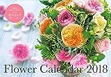 Flower Calendar 2018(フラワー カレンダー 2018) ([カレンダー])