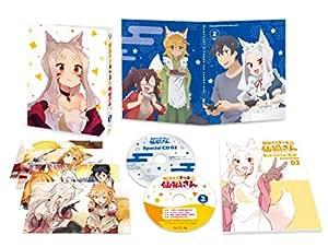世話やきキツネの仙狐さん Vol.2 [DVD]