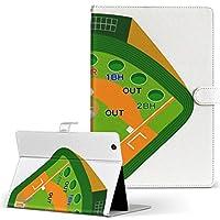igcase dtab Compact d-02K docomo ドコモ タブレット 手帳型 タブレットケース タブレットカバー カバー レザー ケース 手帳タイプ フリップ ダイアリー 二つ折り 直接貼り付けタイプ 001132 スポーツ 野球 おもちゃ
