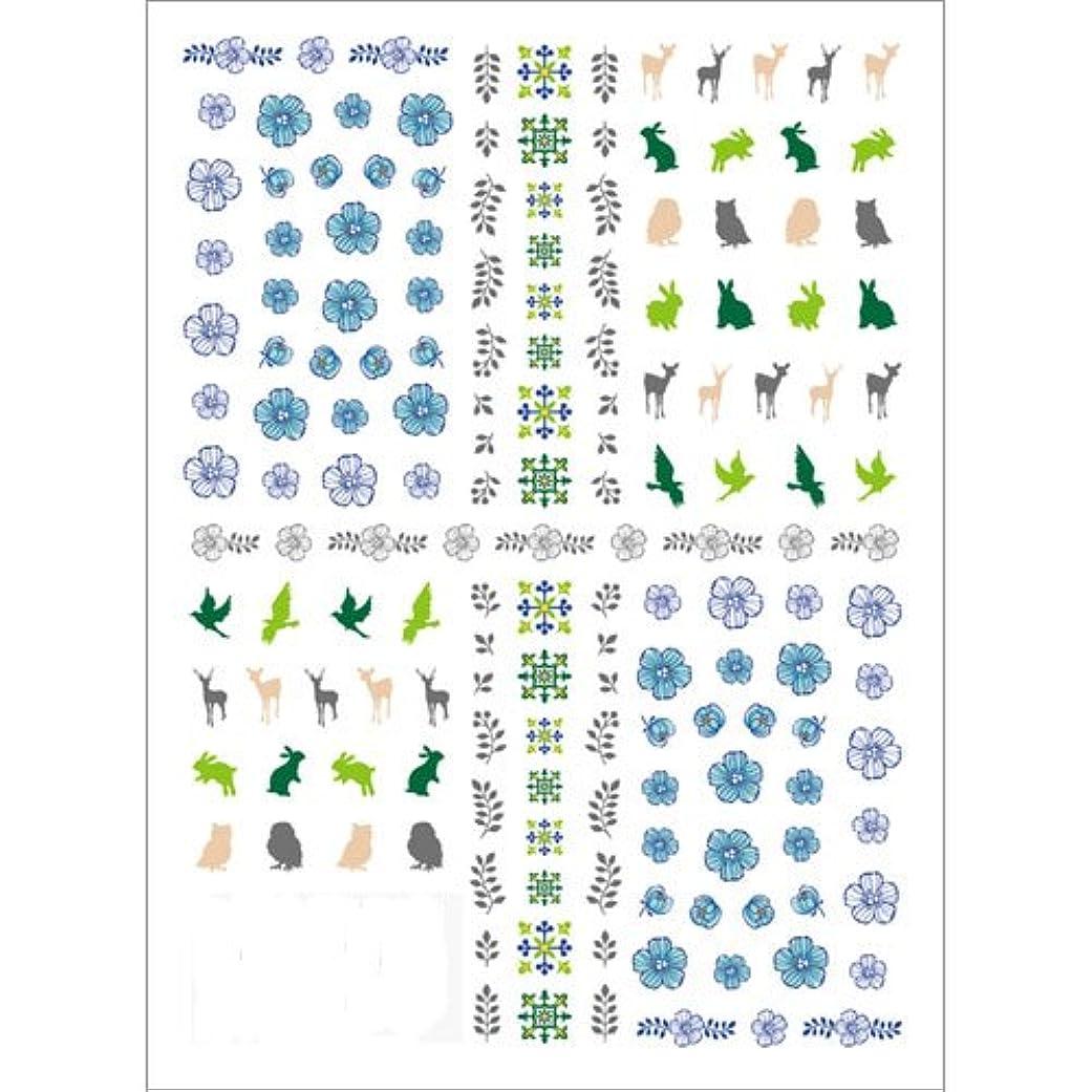 孤独豆講義ツメキラ(TSUMEKIRA) ネイル用シール 北欧柄 ブルー NN-HKO-102