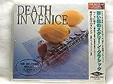 想い出のスクリーン・クラシック第4集「ベニスに死す」交響曲第5番「時計じかけのオレンジ」歌劇ウィリアム・テル/他