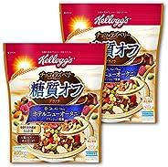 【Amazon.co.jp限定】 ケロッグ 糖質オフ グラノラ 400g×2個セット