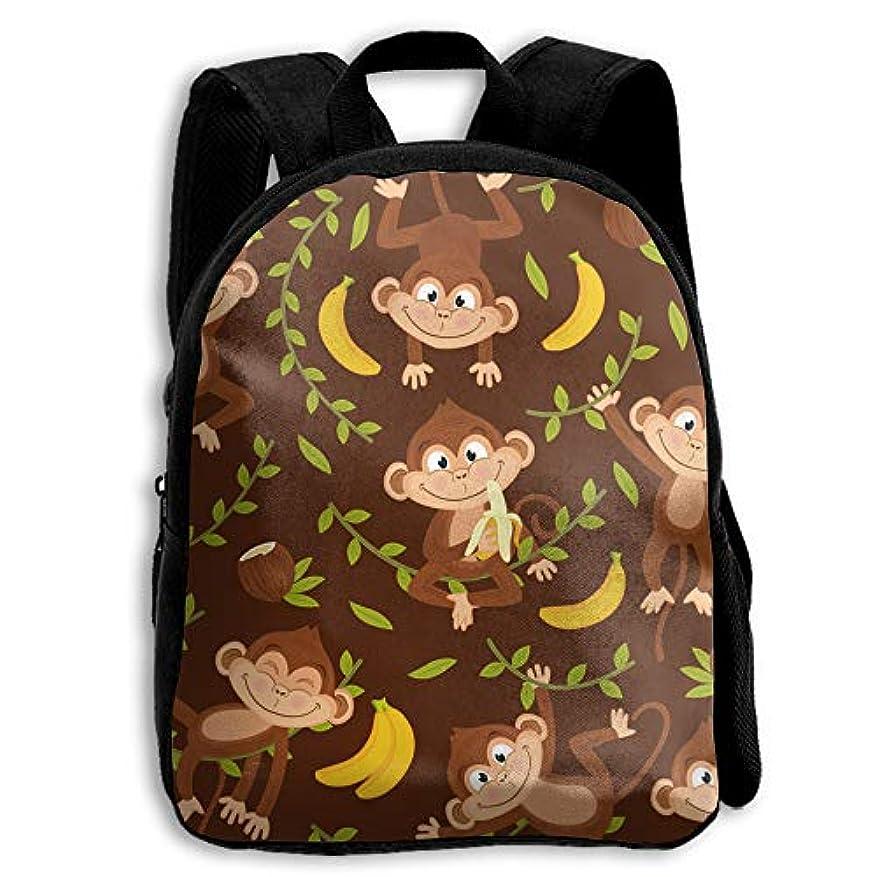 ペグ移行いつかキッズ リュックサック バックパック キッズバッグ 子供用のバッグ キッズリュック 学生 茶色 猿 動物柄 アウトドア 通学 ハイキング 遠足