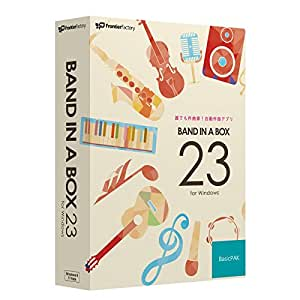 PG Music Band-in-a-Box 23 for Windows BasicPAK