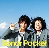 友達に贈る歌 / Sonar Pocket