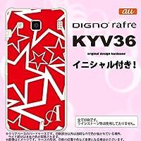 KYV36 スマホケース DIGNO rafre カバー ディグノ ラフレ イニシャル 星 赤×白 nk-kyv36-1120ini P
