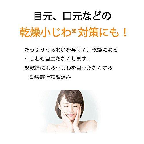 『【医薬部外品】ヘパソフト 薬用 顔の乾燥改善 オールインワン (化粧水 乳液 美容液) ローション 100g』の5枚目の画像