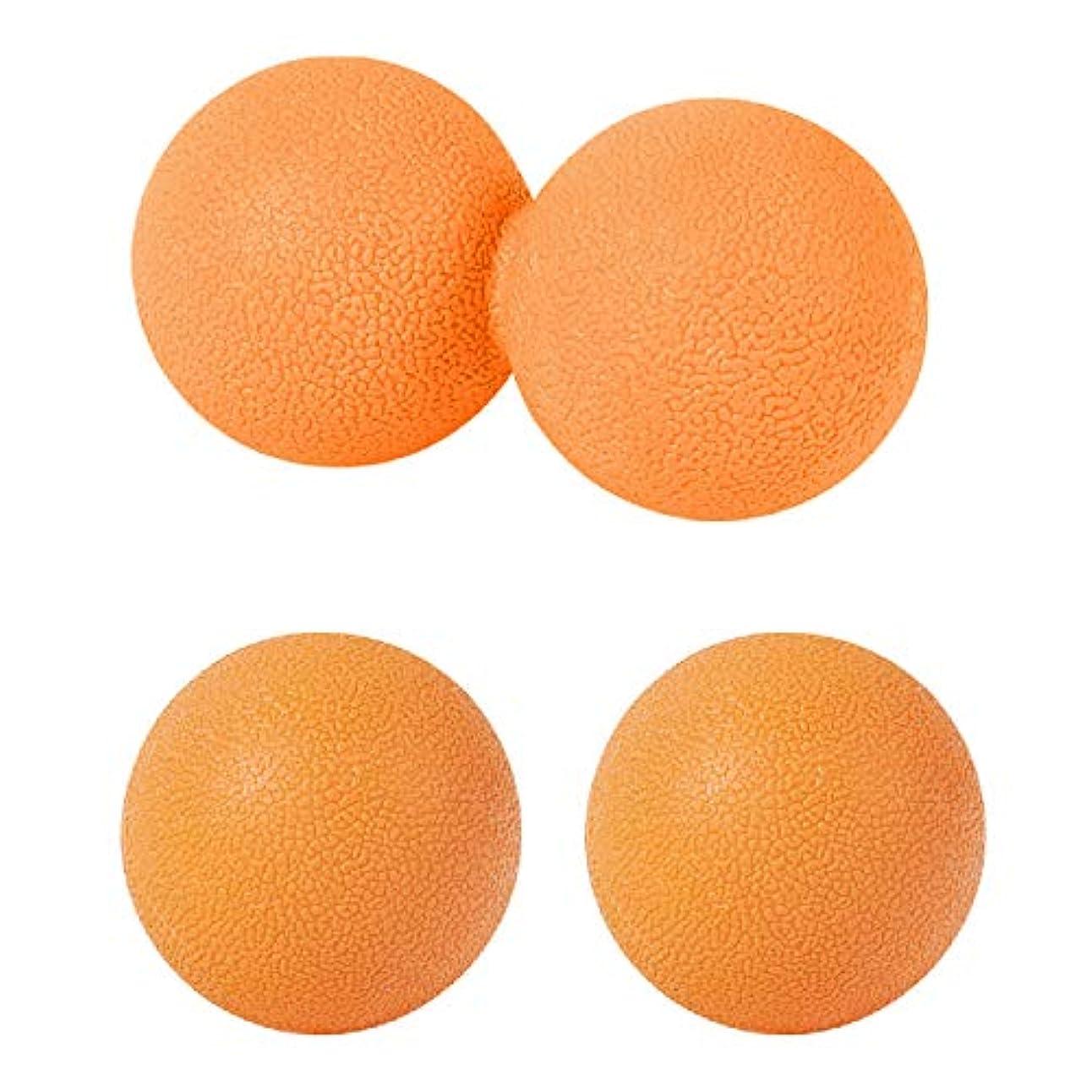 痛み東思い出すsac taske マッサージボール ストレッチ ピーナッツ ツボ押し トリガーポイント 3個セット (オレンジ)