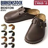ビルケンシュトック ボストン (ビルケンシュトック) BIRKENSTOCK ボストン BS-BOSTON