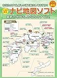 トヨタ(TOYOTA) トヨタ純正 ナビゲーション用 地図更新ソフト 全国版 08664-0AN16