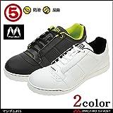 丸五 作業靴 MARUGO マンダム#55 スニーカーColor:02ホワイト