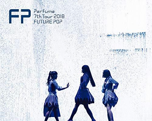 パーフェクトスター・パーフェクトスタイル/アイマスのダンス動画解説!Perfumeの名曲をアレンジ!の画像