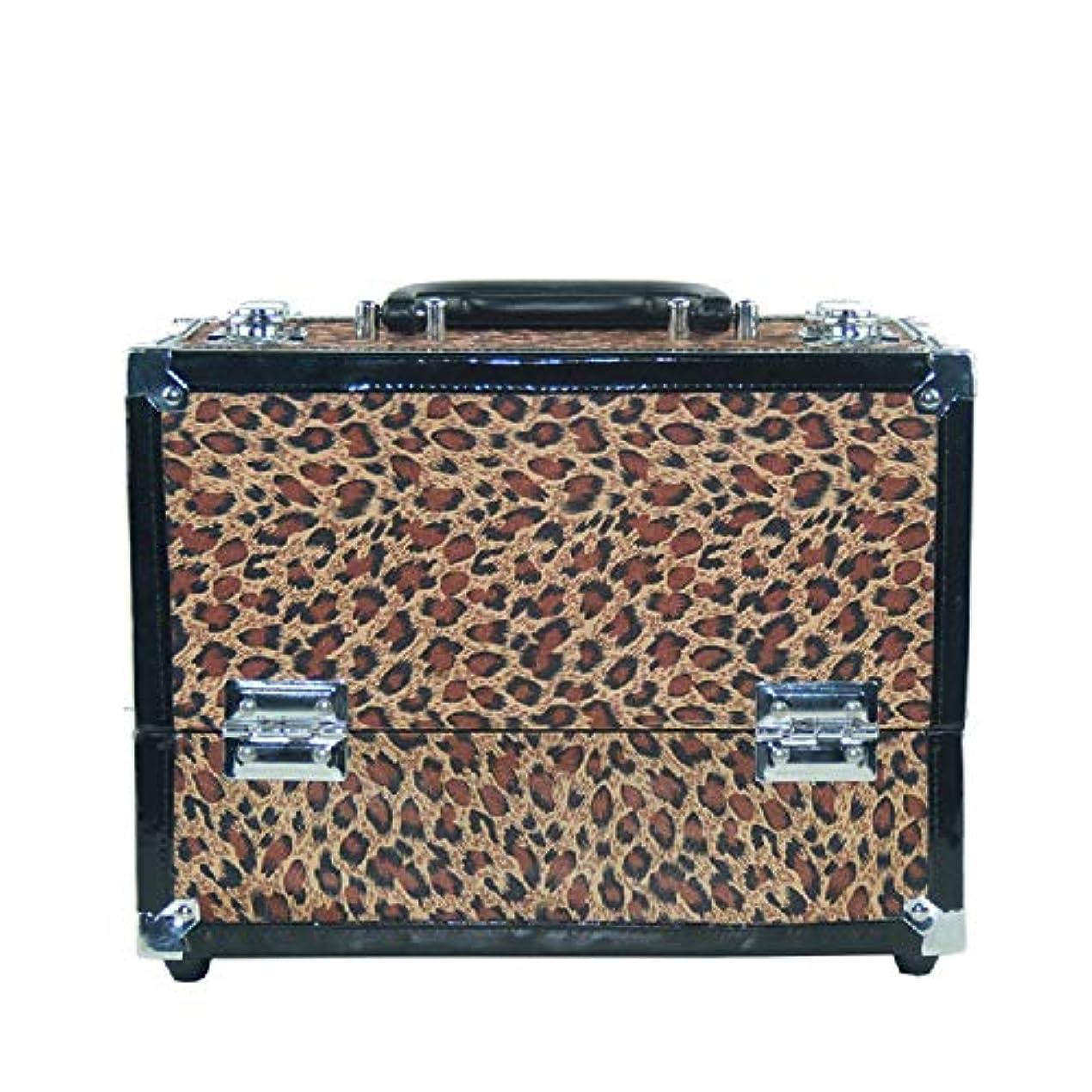 ルーキーエジプトファントム化粧オーガナイザーバッグ ヒョウ色ポータブル化粧品ケース美容メイクアップと女の子の女性の旅行と日常の収納トレイ 化粧品ケース