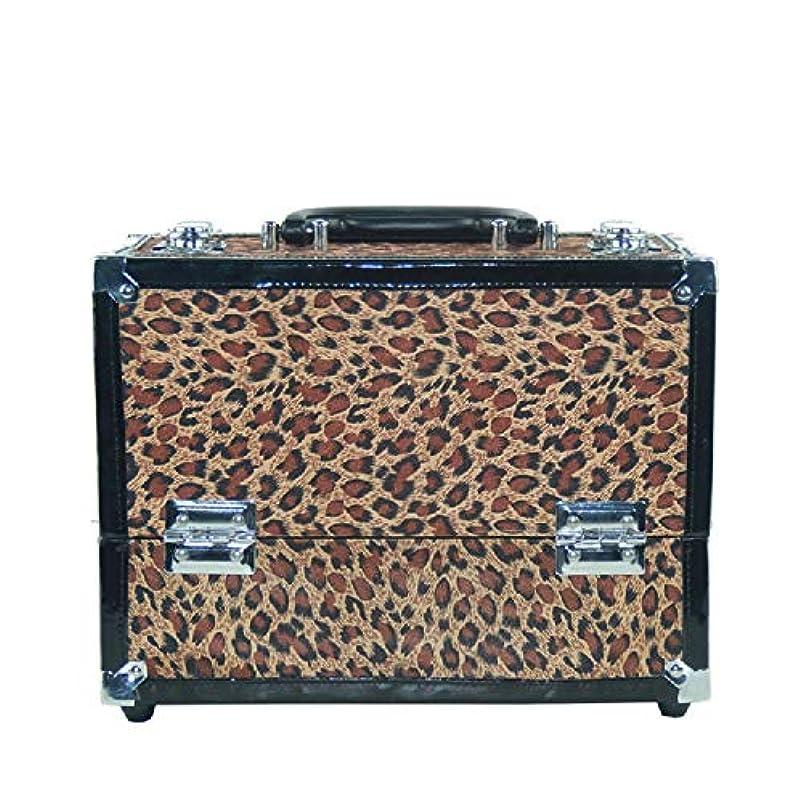メーカー敬な失速化粧オーガナイザーバッグ ヒョウ色ポータブル化粧品ケース美容メイクアップと女の子の女性の旅行と日常の収納トレイ 化粧品ケース