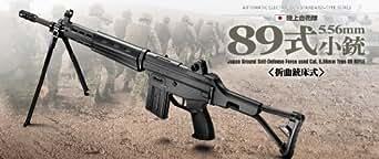 東京マルイ 電動ガン 89式 5.56mm 小銃 折曲銃床式 NEWニッケルフルセット (本体+バッテリー+充電器)