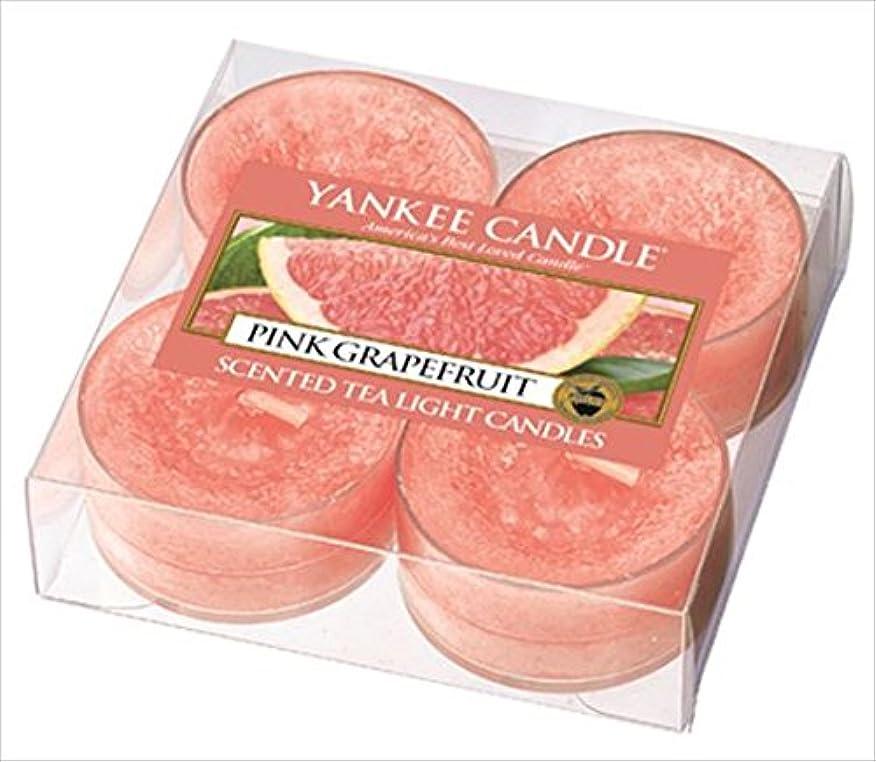 教える恋人余剰ヤンキーキャンドル( YANKEE CANDLE ) YANKEE CANDLEクリアカップティーライト4個入り 「 ピンクグレープフルーツ 」