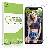 iphonex ガラスフィルム-【2枚セット】MORNTTE iphonex フィルム iphone x 保護ガラス 硬度9H/3D Touch対応/指紋防止 アイホンx ガラスフィルム(クリア)