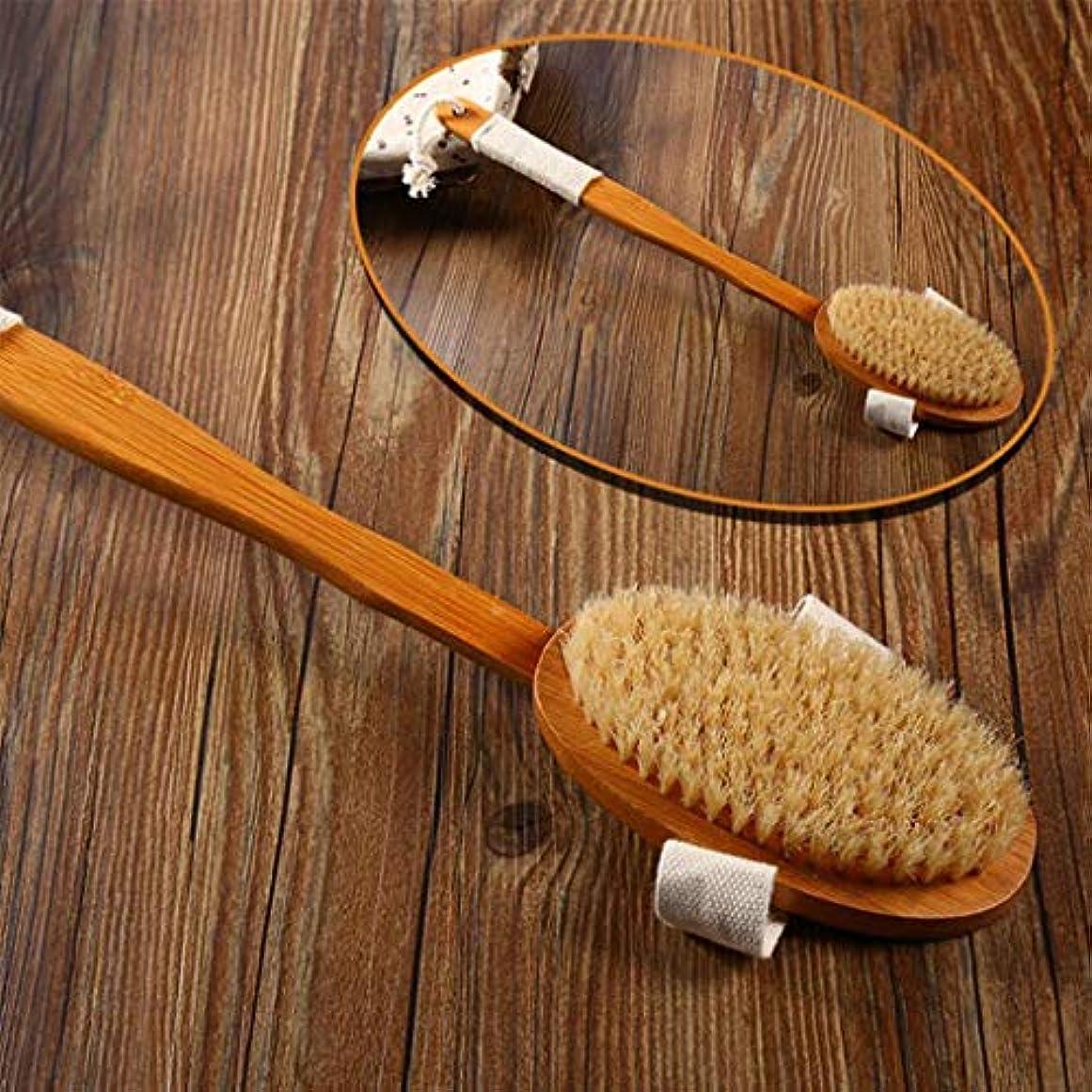 バンジョー盆画家ボディブラシナチュラル剛毛バスブラシロングハンドル木製剛毛ソフトヘアラブバックシャワーブラシ角質マッサージブラシを取り外します