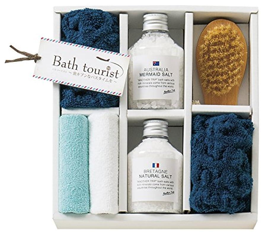 赤ちゃんレイエゴイズムBT-025 バスツーリスト  入浴剤セット
