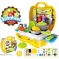 efaster Pretend Playおもちゃ子供の調理キット&チェックアウトカウンタキッチン用品おもちゃ 20 x 24 x 10 cm イエロー ZJS-2017121103