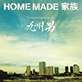 Looking For You♪HOME MADE 家族のCDジャケット