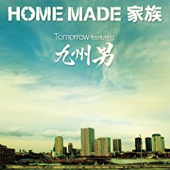 HOME MADE 家族「Looking For You」のジャケット画像