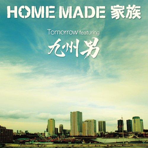 Tomorrow featuring 九州男