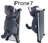 【iPhone7対応】CHATTY 2 ネコ型ぬいぐるみiPhoneカバー for iPhone 7 ねこのアイフォン 猫ケース (チャコール)