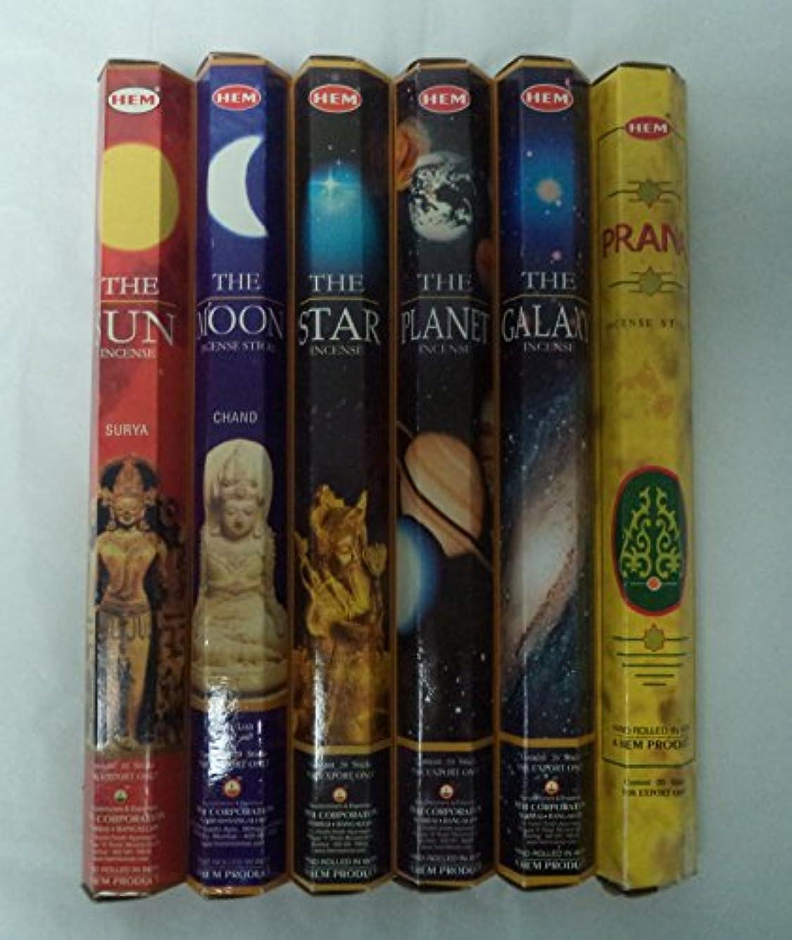 瞑想的内向き近代化裾Universe Incenseセット: Sun Moon Star Planet Galaxy Prana 6 x 20 = 120 Sticks