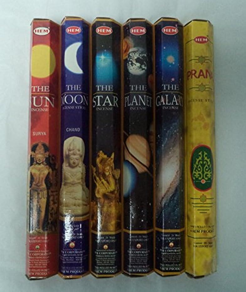 論理的ハング指定裾Universe Incenseセット: Sun Moon Star Planet Galaxy Prana 6 x 20 = 120 Sticks