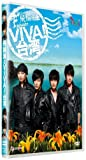 飛輪海とVIVA!台湾[DVD]