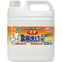 スマイルチョイス 食器洗い洗剤 濃縮オレンジ 業務用 4L