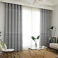 カーテン 刺繍入りコットンリネンカーテン生地シンプルでモダンな遮光カーテン完成寝室床窓サンシェードリビングルームフックタイプ高270センチ1ピース 多機能カーテン (Color : Gray, Size : 300CM×270CM)