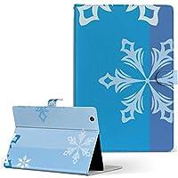 d-01h Huawei ファーウェイ dtab ディータブ タブレット 手帳型 タブレットケース タブレットカバー カバー レザー ケース 手帳タイプ フリップ ダイアリー 二つ折り フラワー 雪 冬 d01h-001506-tb