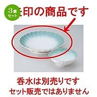 3個セット ヒスイ吹菊形天皿 [ 21 x 4.5cm ] 【 天皿 】 【 料亭 旅館 和食器 飲食店 業務用 】