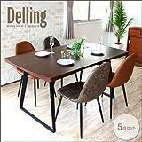 ダイニングセット 5点 Delling デリング ダイニングテーブルセット アイアン 150 アンティーク 幅150 ウォールナット 突板 ダイニングテーブル 5点セット 4人 北欧 デザイナーズ 食卓セット おしゃれ 選択,グレー4脚