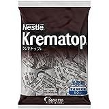 ネスレ クレマトップ ケイタリング (業務用) 4.3ml×50P