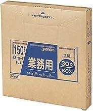 ジャパックス ゴミ袋 透明 150L Lサイズ 横130×縦120cm 厚み0.050mm BOX 業務用 ポリ袋 1枚ずつ 取り出せるタイプ DKB-98 30枚入