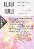 NHKその時歴史が動いたコミック版 冒険・挑戦編 (ホーム社漫画文庫)