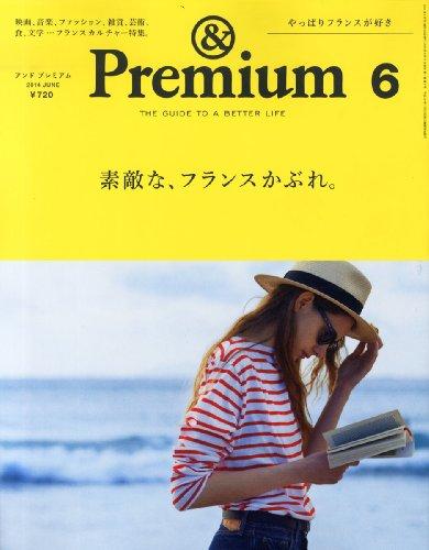 & Premium (アンド プレミアム) 2014年 06月号 [雑誌]の詳細を見る