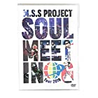 M.S.S Project~Soul Meeting Tour 2018~ DVD [2枚組]